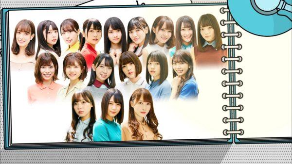日向坂46 3rdシングル『こんなに好きになっちゃっていいの?』10月2日発売決定